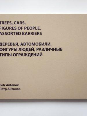 antonov_cover