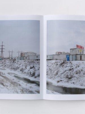 Gronsky_Babushkina_book 4