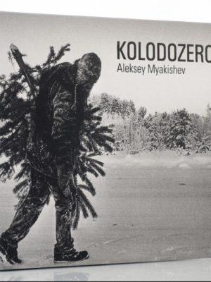 kolodozero myakishev