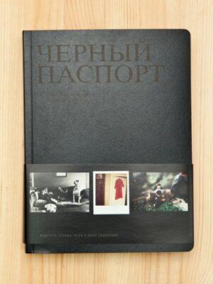 BOOK-3309-800x533