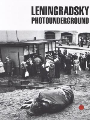 Leningradsky PhotoUnderground