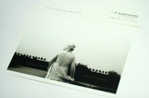 Postcard. Alexey Savkin