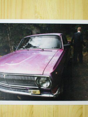 Postcard. Koivisto