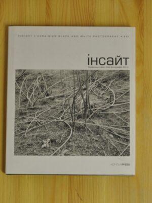 DSC_0064-copy-800x531