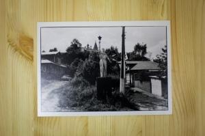 Postcard. Igor Mukhin