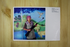 Postcard. Rena Effendi