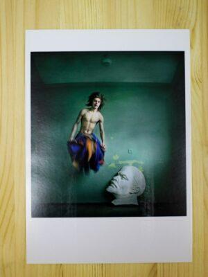 Postcard. Andry Rogach