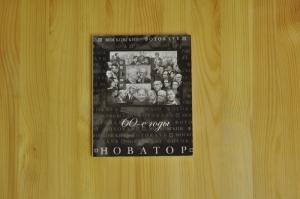 DSC_0073-copy-800x531