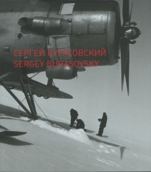 burasovskiy_cover