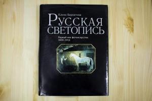 210-copy-e1330297523412
