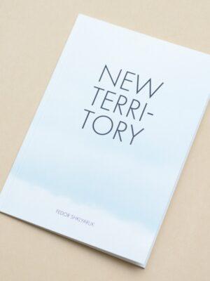 new-territory-1-800x800