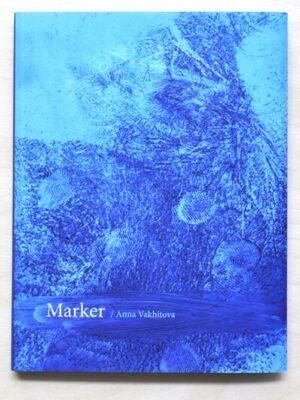 Anna-Vahitova-Marker1-e1415091207145