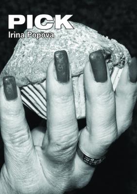 pick irina popova
