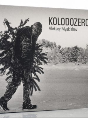 kolodozero myakishev
