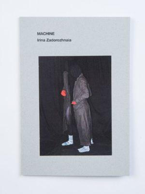 Irina Zadorozhnaia. Machine