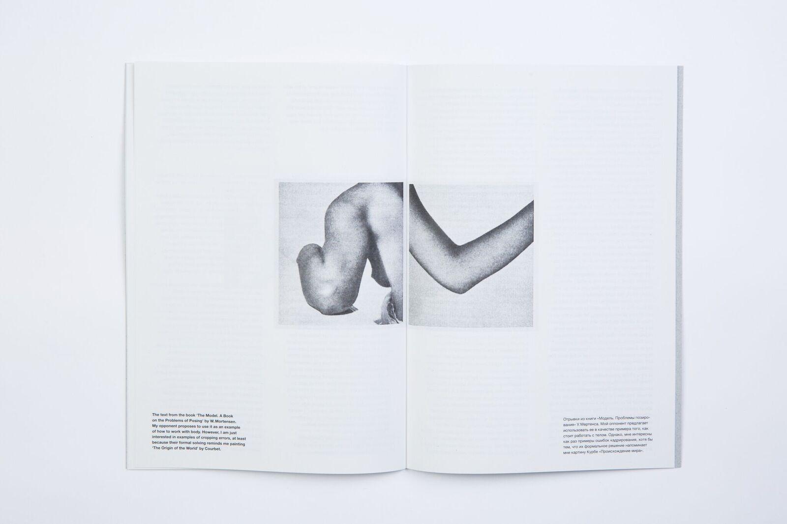 Amplitude 1 Yury Gudkov On Photography And Fundamentalism