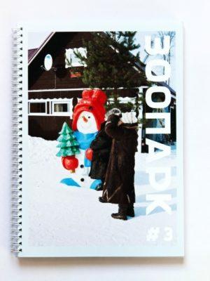 Zoopark #3 Magazine