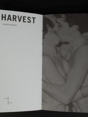 Valentina Abenavoli. The Harvest 4