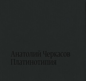 Skanirovat-4-1-2
